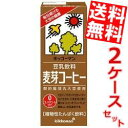 【送料無料】キッコーマン飲料豆乳飲料 麦芽コーヒー200ml紙パック36本(18本×2ケース)※北海道800円・東北400円の別…