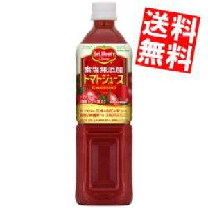 【送料無料】デルモンテトマトジュース 食塩無添加900gペットボトル 12本入【機能性表示食品】※北海道800円・東北400円の別途送料加算