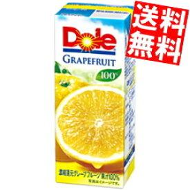 【送料無料】Dole ドールグレープフルーツ100%200ml紙パック 18本入[果汁100%]※北海道800円・東北400円の別途送料加算