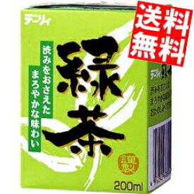 【送料無料】南日本酪農協同(株)デーリィ 緑茶200ml紙パック 24本入【常温保存可能】※北海道800円・東北400円の別途送料加算