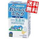 【送料無料】らくのうマザーズおいしいミルクバニラ250ml紙パック 48本(24本×2ケース)※北海道800円・東北400円の別…