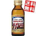 【送料無料】大正製薬リポビタンD11(イレブン)100ml瓶 50本入※北海道800円・東北400円の別途送料加算