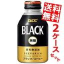 【送料無料】UCCBLACK無糖DEEP&RICH275gリキャップ缶 48本(24本×2ケース)※北海道・沖縄・離島は送料無料対象外