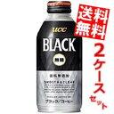 【送料無料】UCCBLACK 無糖SMOOTH&CLEAR375gボトル缶 48本(24本×2ケース)※北海道800円・東北400円の別途送料加算