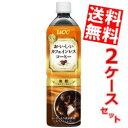 【送料無料】UCC お・い・し・いカフェインレスコーヒー 無糖900mlペットボトル 24本(12本×2ケース)[アイスコーヒー]…