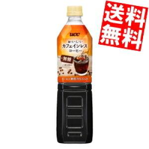 【送料無料】UCC おいしいカフェインレスコーヒー 無糖930mlペットボトル 12本入※北海道800円・東北400円の別途送料加算