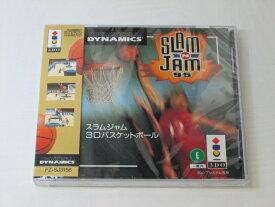3DO スラムジャム3Dバスケットボール
