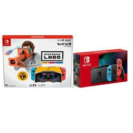 ニンテンドースイッチ 本体+Switch Nintendo Labo Toy-Con 04: VR Kit ちょびっと版(バズーカのみ)