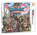 【商品入荷次第発送☆彡】3DS ドラゴンクエストXI 過ぎ去りし時を求めて