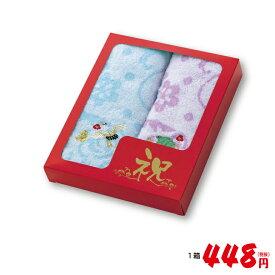 【注意】赤色の祝い箱は完売いたしました。青箱でのお届けとなります。【1箱から注文OK】健康長寿鶴亀ハンドタオル2枚セット箱入(包装済・名入のし付)敬老会 敬老の日 祝敬老 記念品 プレゼント お祝い 縁起 ギフト
