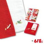 豪華刺しゅう入紅白フェイス+ハンドタオル2枚セット(箱入包装済・名入のし付)