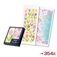 【1箱から注文OK】春らんまんタオル(ちゅうりっぷ+桜咲く)2枚セット箱入