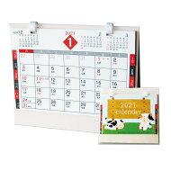 【1冊から注文OK】2021年卓上♪干支カレンダー(袋入)