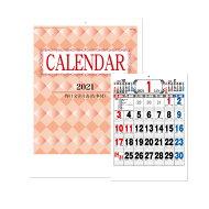 【1冊から注文OK】シンプル文字月表カレンダー
