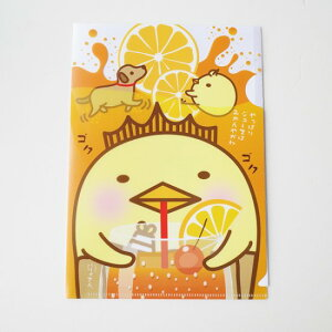 【A5/みかんジュース】バリィさんクリアファイル