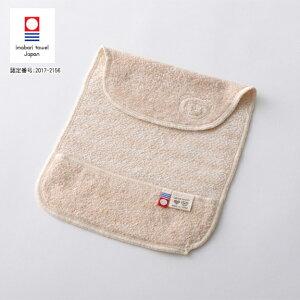 オーガニックの汗取りパッドくま ベア スタイ よだれかけ 今治 国産 日本製 オリム orim 綿 コットン アトピー 赤ちゃん 出産祝 誕生日 夏 さらさら あせも