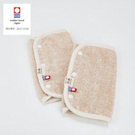 オーガニックのサッキングパッドくま ベア まくら ピロー 国産 日本製 オリム orim 綿 コットン アトピー 赤ちゃん 出産祝 誕生日 夏 さらさら あせも 抱っこひも