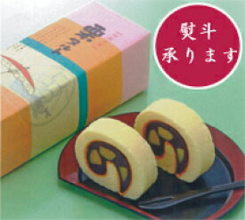 栗タルト1本(11切)