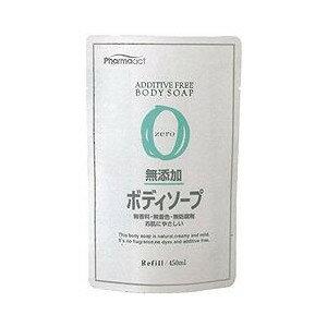 熊野油脂 ファーマアクト 無添加ボディソープ つめかえ用 450ml (ボディーシャンプー 詰め替え)( 4513574006447 )