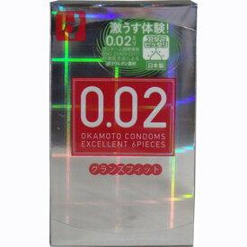 【令和・ステイホームSALE】オカモト ゼロゼロツー エクセレント 0.02EX グランズフィット 6個入 ( コンドーム・避妊具 ) ( 4547691726858 )