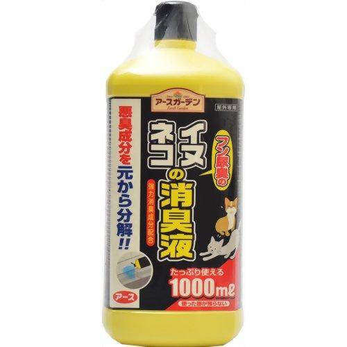 アースガーデン イヌ・ネコの消臭液 1000ml