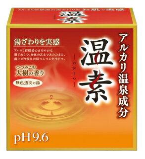 温素 アルカリ温泉成分 無色透明の湯 30g×15包 ( 入浴剤 )