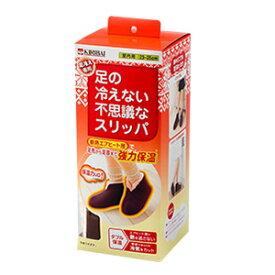 【秋冬限定】桐灰化学 足の冷えない不思議なスリッパ 23-25cm  ( 脚の冷えない靴下シリーズ ) ( 4901548600119 ) ※無くなり次第終了