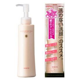 ロゼット ( ROSETTE ) クレンジングミルク 180ml 無着色・無鉱物油 洗わない洗顔のためのクレンジングミルク ( 4901696531815 )