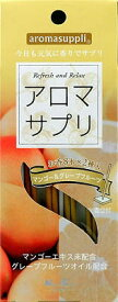 日本香堂 お香 インセンス 「アロマサプリ マンゴー&グレープフルーツ スティック8本×2種入」(4902125370623)