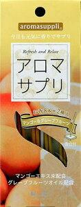 【送料込・まとめ買い×7点セット】日本香堂 お香 インセンス 「アロマサプリ マンゴー&グレープフルーツ スティック8本×2種入」(4902125370623)