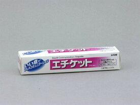 ライオン エチケットライオン40g 爽やかなペパーミントの香味 口臭予防用歯磨き ( 4903301028475 )