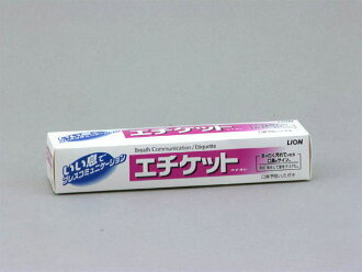 Lion etiquette lion 40 g x 200 pieces I wonder if Peppermint flavor bad breath prevention toothpaste together buy bargain (4903301028475)