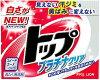 ★ new ★ lion top Platinum clear 0. 9 kg powder detergent for clothing splash powder; Fresh fruity floral fragrance (2014 spring new product) (4903301205241)