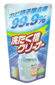 【お買い得】ロケット石鹸 粉末 洗濯槽クリーナー 120G カビ・胞子除去率99.9% ( 4903367303974 )