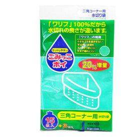 【特価品】ネクスタ ごみっこポイ M 15枚入 三角コーナー用水切り袋 ( 4903652241141 )
