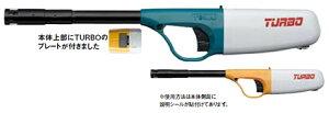 【特価品】東海 CRチャッカマンターボ ( 使い切りタイプ ) 1個 チャッカマン ライター PSC ( 特別特定製品 ) マーク取得製品 ※お色は指定できません ( 4904650007401 )