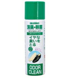コロンブス オドクリーン600 Ag ( 銀 ) 系抗菌剤配合 シトラスグリーンの香りの靴用消臭スプレー ( 小 ) 60g ( 4971671512184 )