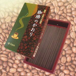 薫寿堂珈琲のかおり微煙・消臭のお線香内容量:約80g長さ:約136mm燃焼時間:約25分