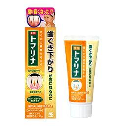 供給小林製藥有藥效tomarina 90g香草薄荷非正規醫藥品牙齦的藥使用的牙膏(牙齦疾病齒槽膿漏的預防)(4987072023716)※1位最大1分限度