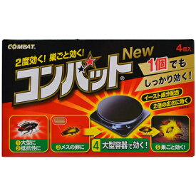 大日本除虫菊 コンバット 4個入 巣ごと効く殺虫剤 ゴキブリ用 ( 4987115350502 )