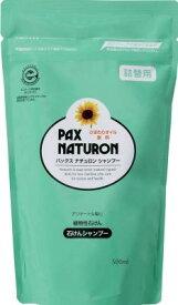 【令和・ステイホームSALE】太陽油脂 パックスナチュロン シャンプー つめかえ用 500ml シトラスフローラルの香り 植物性石鹸シャンプー ( PAX NATURON ) ( 4904735055143 )