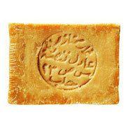 アレッポの石鹸 ノーマルタイプ 200g 無添加のオリーブ石けん 無香料・無着色・ノンパラベン ( 4524973000011 )