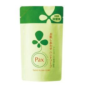 太陽油脂 パックス お肌しあわせハンドソープ 詰替用 300ml 詰め替え用( 4904735054986 )