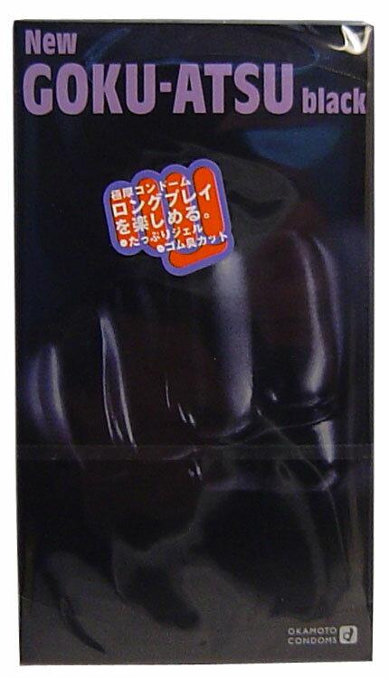 【週末限定!スーパーフライデーSale!7/20〜】 【スキン】オカモト ニューゴクアツ ブラック 12個入り ( コンドーム・避妊具 ) ( 4547691228628 )
