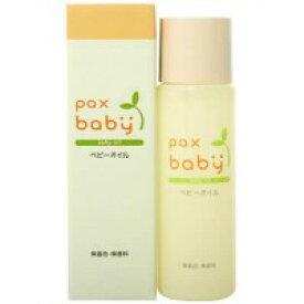 太陽油脂 パックスベビー オイル 40ml 無香料・無着色 さらっとお肌になじむ植物性オイル ( ボディ用スキンケア ) ( 4904735054856 )