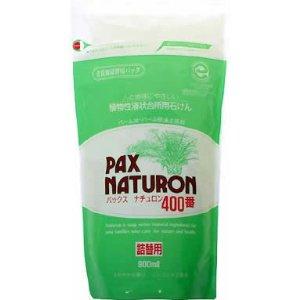 太陽油脂 パックスナチュロン 400番 詰替用 900ml 弱アルカリ性 ( 食器用液状洗剤 用途:食器、調理器具用 つめかえ ) ( 4904735053088 )