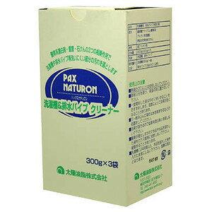 【大掃除特価】太陽油脂 パックス 洗濯槽&排水パイプクリーナー 300g×3コ入りパック ( 計900g ) 弱アルカリ性  ( 4904735053439 )