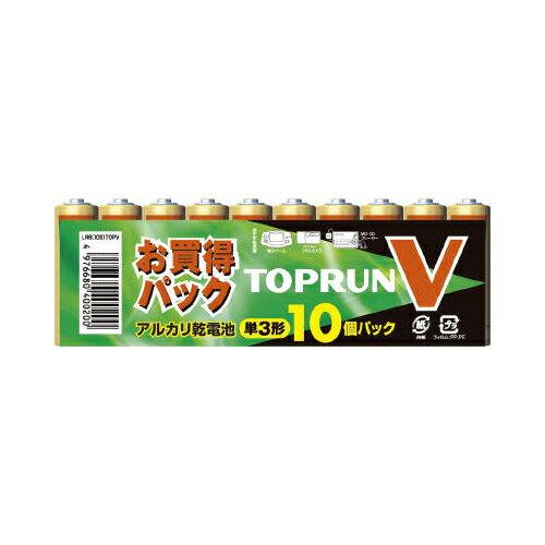 【勤労感謝の日セール!】 【乾電池お買い得】富士通アルカリ トップランV 単3形 乾電池×10個パック FUJITSU LR6 ( 10S ) TOPV ( 4976680400200 )