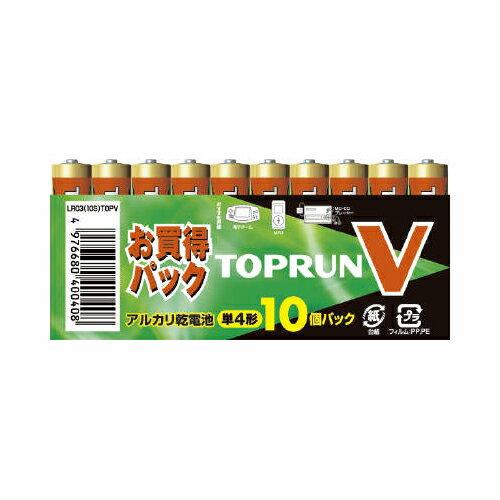 【勤労感謝の日セール!】 【乾電池お買い得】富士通アルカリ トップランV 単4電池 10個パック FUJITSU LR03TOPV ( 10S ) ( 4976680400408 )