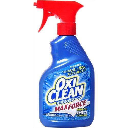 オキシクリーン マックスフォース 354ml 本体 スプレータイプ ※シミぬきに特化した油汚れまでも落とす万能シミぬき洗剤 ( 4571169851186 )